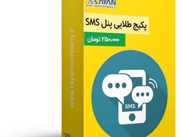 sms.gold