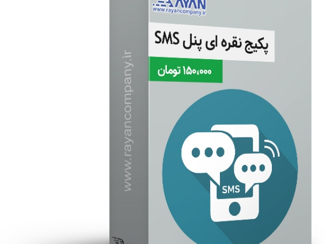 sms.silver
